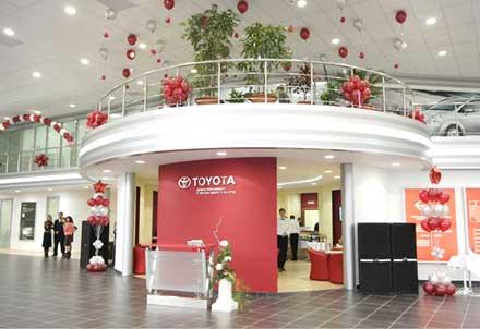 Интерьер в ToyotaЦентре.